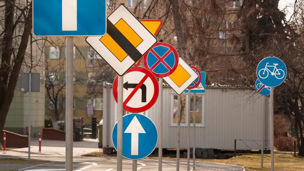 Некоторые дорожные знаки