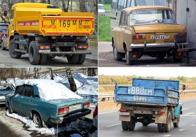 Для удобства регистрационные знаки продаются вместе со старыми автомобилями