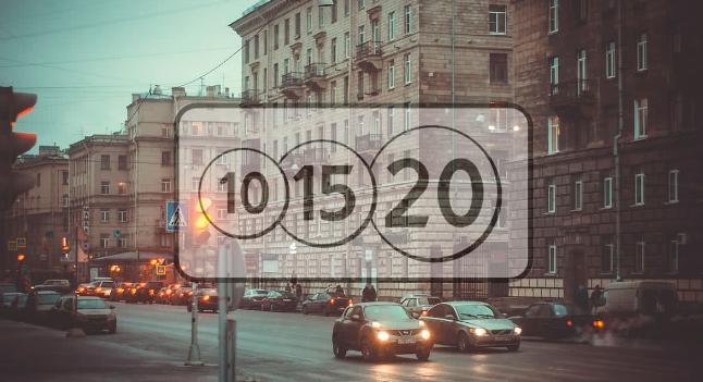 Платные парковки в СПб