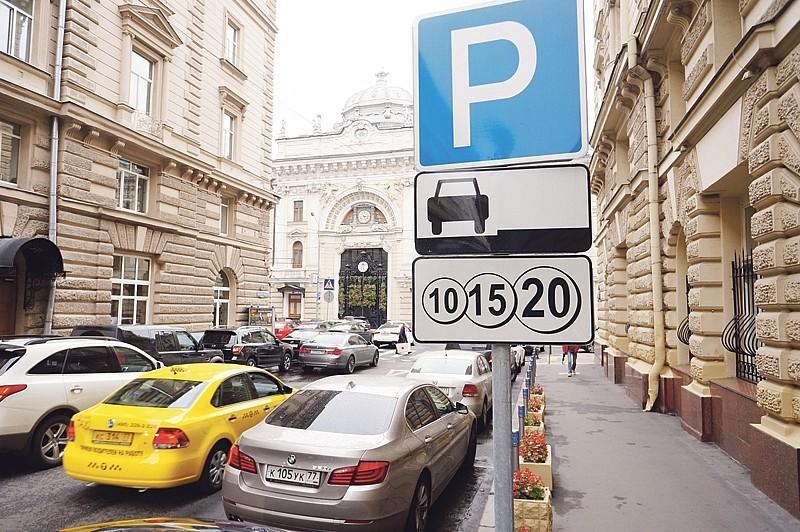 Платные парковки столицы