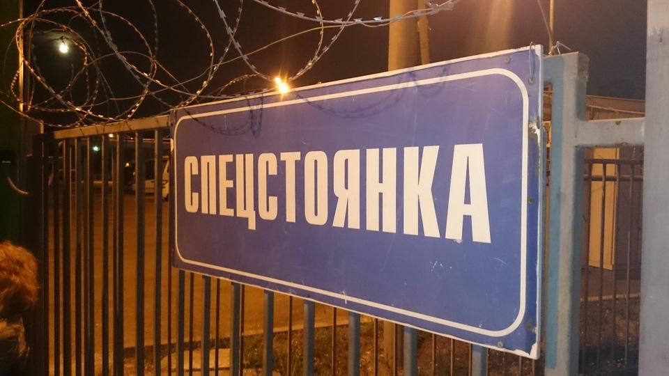 Знак штрафной площадки