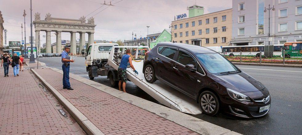 Проведение эвакуации авто