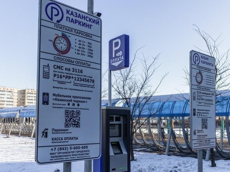 Общие сведения о неправильной парковке в Казани
