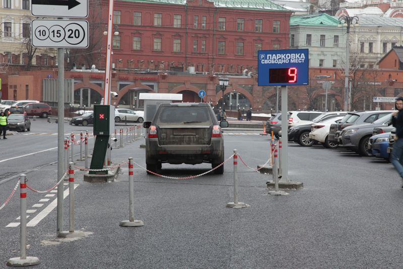 """Удобная парковка у """"Метрополя"""""""