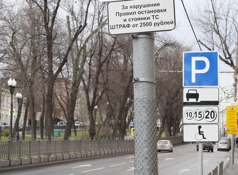 Парквка на бульварах - самая дорогая