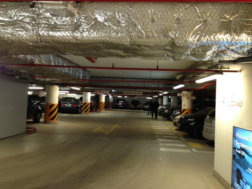 Тарифы за парковку