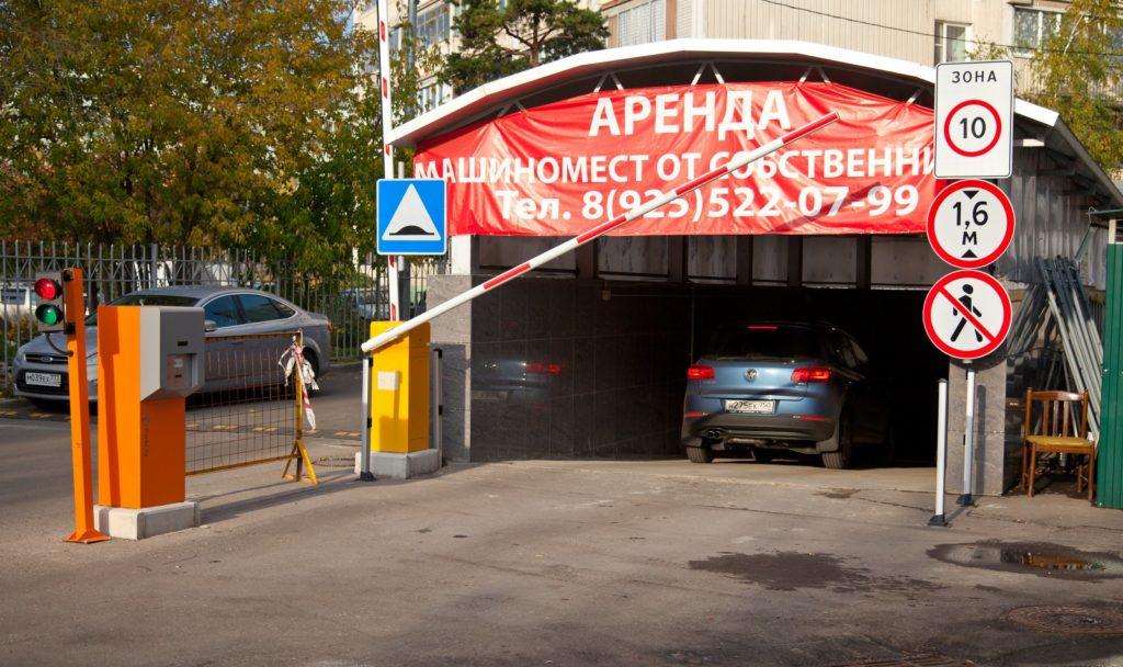 Въезд на подземную парковку со шлагбаумом