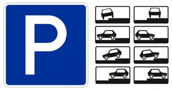 Обозначение платной парковки в Москве
