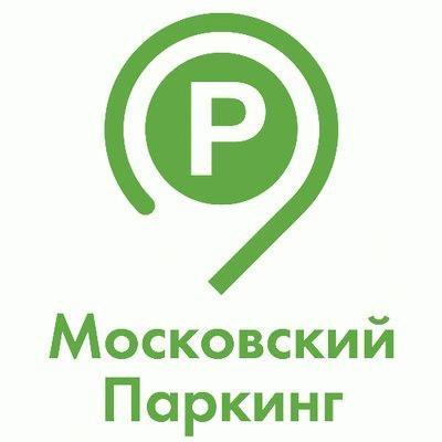 """Логотип веб-сервиса """"Парковки Москвы"""""""