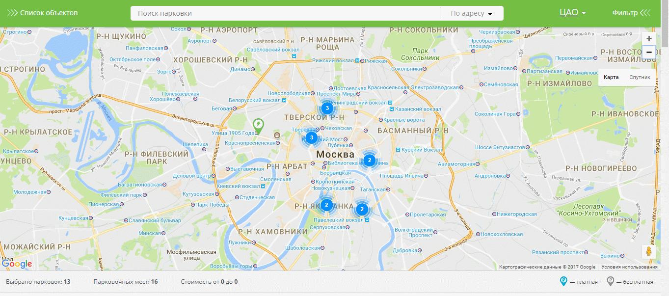 Поиск парковочного места на карте МосПаркинг