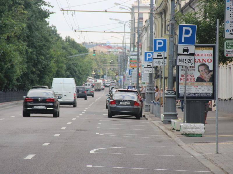 Парковочные места в центре