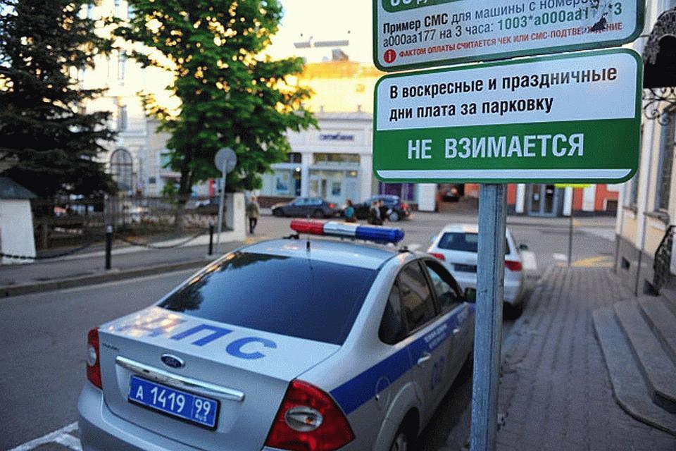 машины спецслужб могут пользоваться парковками бесплатно