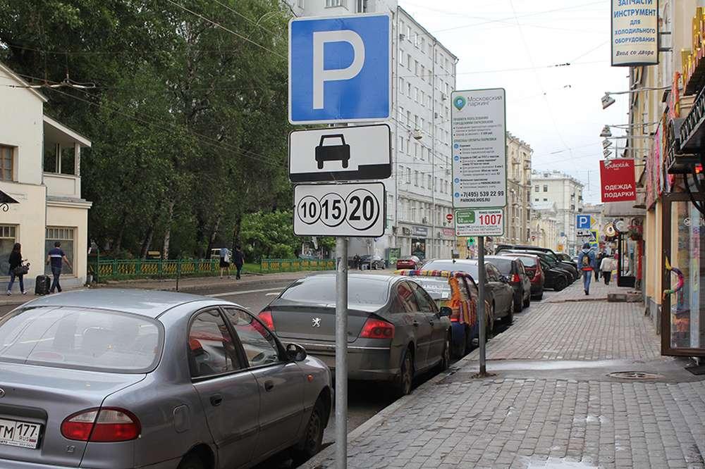 Автомобилисты, проживающие в определенных районах, могут оформить разрешение на бесплатную парковку