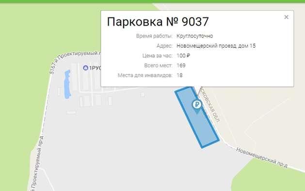 Автостоянка на электронной карте