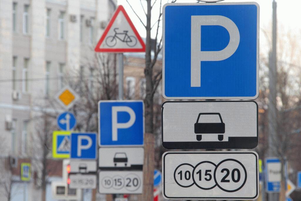 перед тем, как оставить машину на стоянке, стоит убедиться, что не будут нарушены ПДД