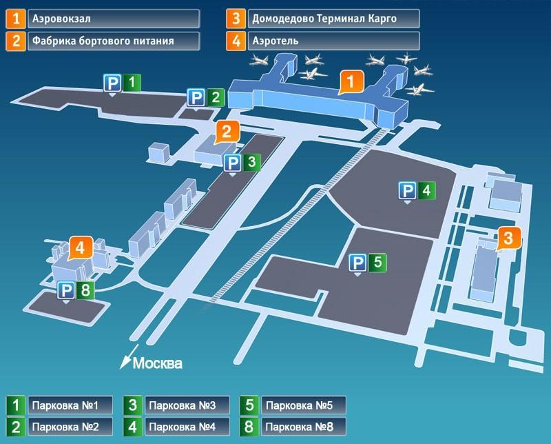 Схема парковок на территории аэропорта