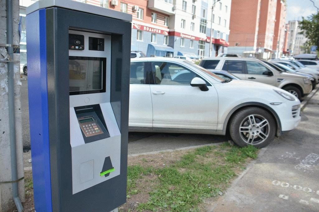 Оплата парковки может осуществляться с помощью мобильного телефона, официального сайта или паркомата