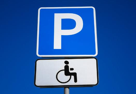 Обозначение парковки