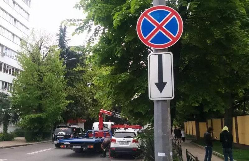 Парковка в неположенном месте