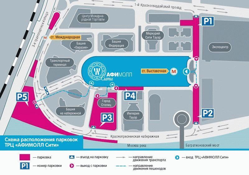 Схема парковки в Афимолле