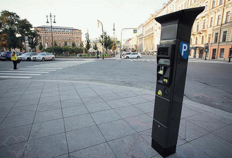 Паркомат в СПБ