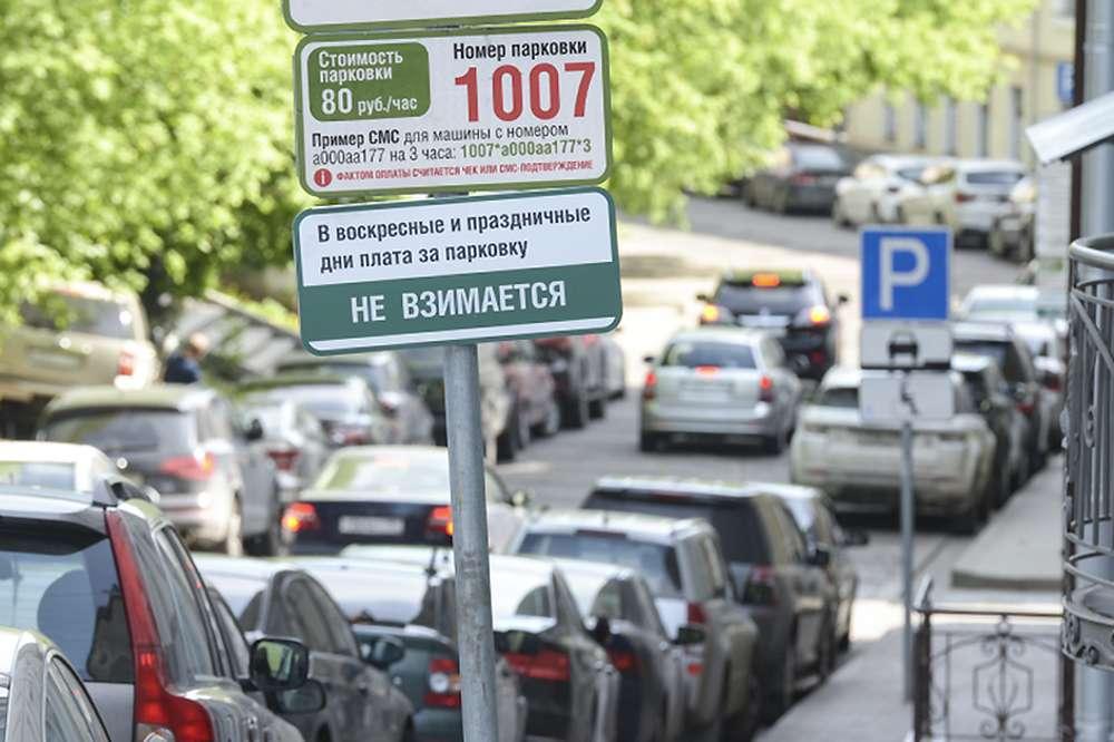 В воскресенье, праздничные дни и отдельтные субботы парковка для всех автомобилистов бесплатная
