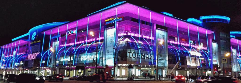 Торговый центр «Европейский»