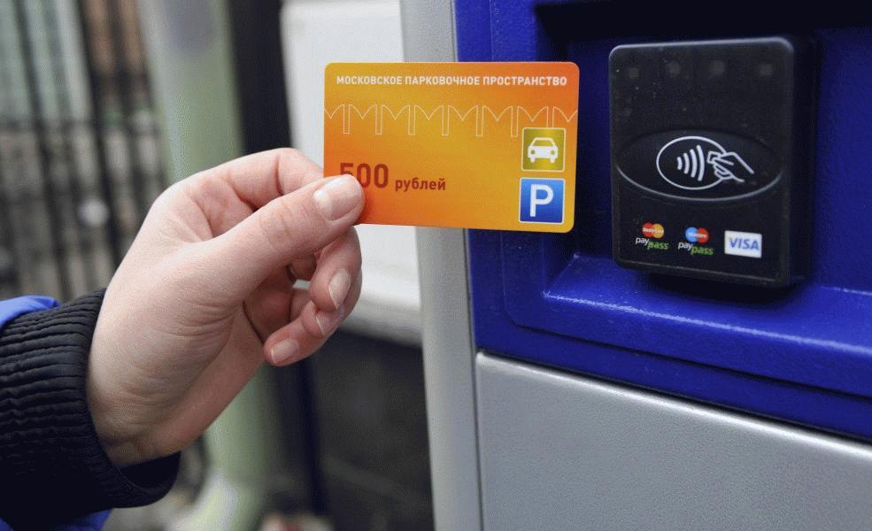 После оформления специального разрешения собственнику авто больше не придется платить за стоянку в пределах своего района
