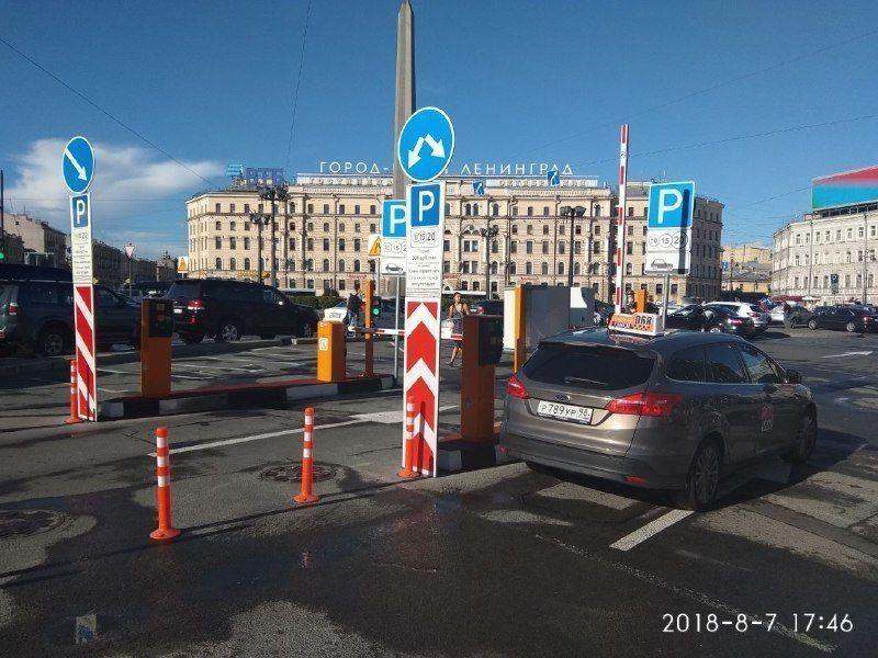 Знак зоны платной парковки около Московского вокзала