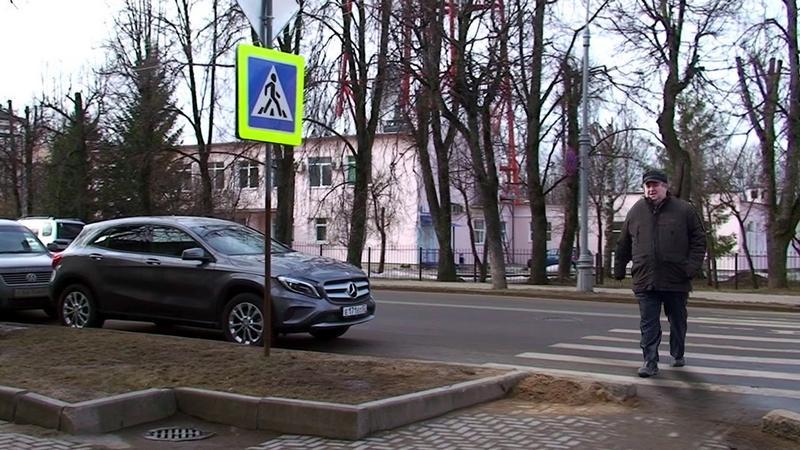 Правила парковки у пешкходного перехода