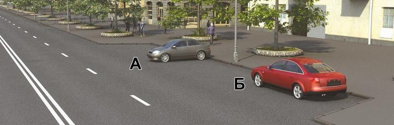 Паркинг без помех