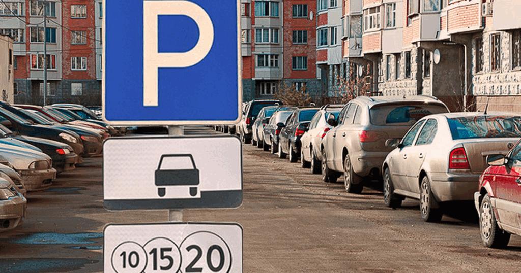 На территории населенных пунктов РФ количество платных парковок увеличивается