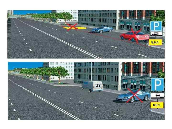 Пример городской парковки