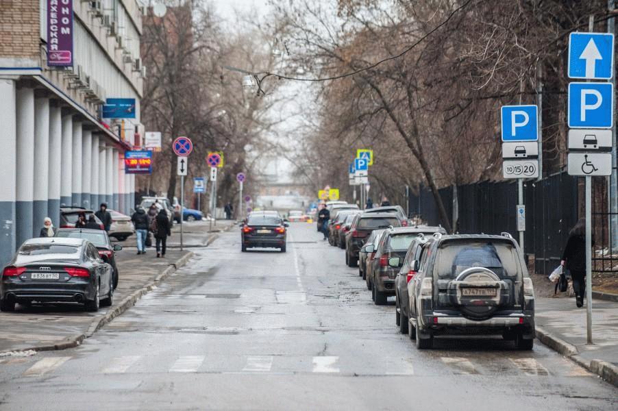 Как правильно припарковаться на односторонней дороге