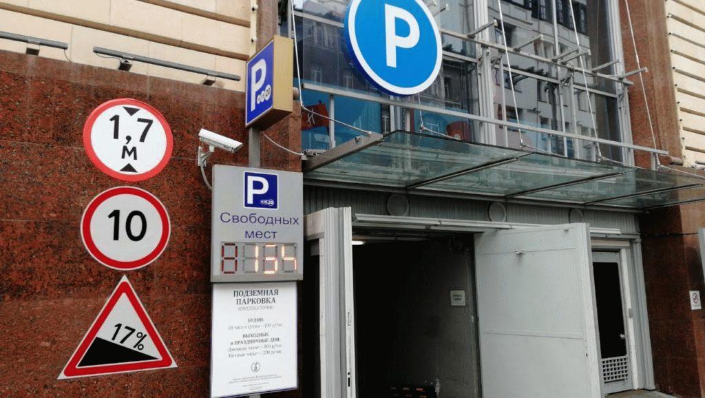 Въезд на парковку ЦДМ