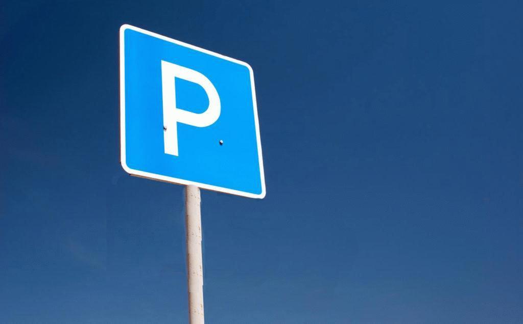 """Дорожный знак """"Парковка"""""""