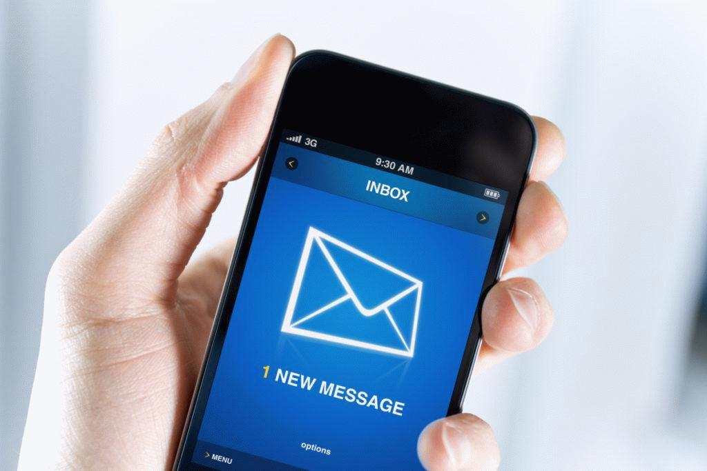 СМС-приложение