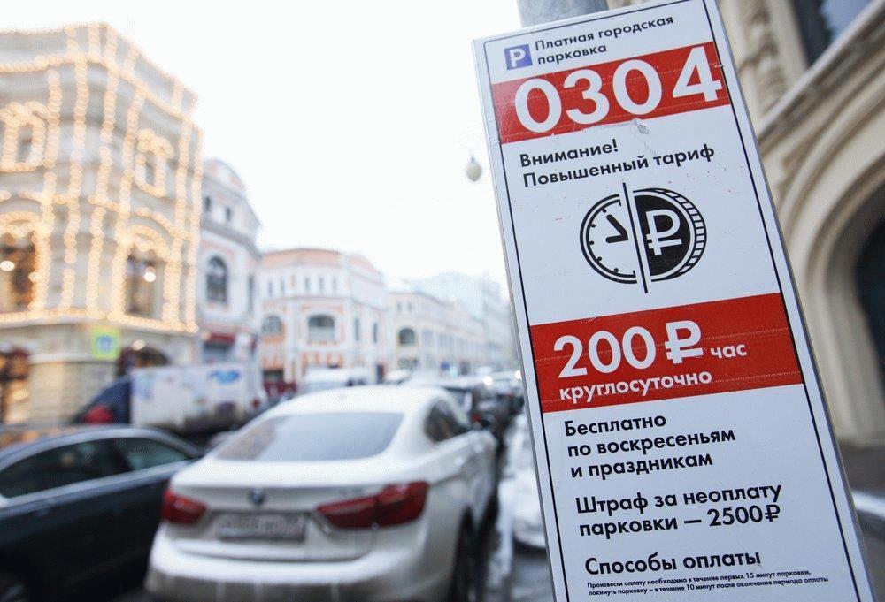 Результатом обновление тарифов максимальная тарифная ставка от 200 вырастет до 380 рублей