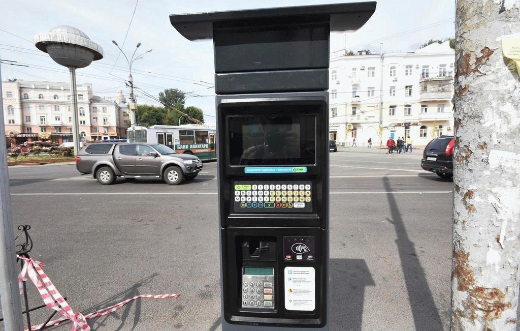Паркомат для оплаты стоянки