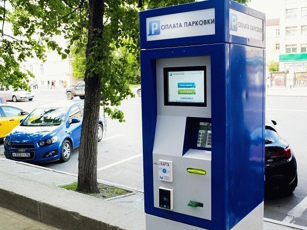 Установленный паркомат около парковки