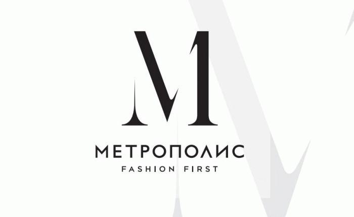 Логотип ТРЦ «Метрополис»