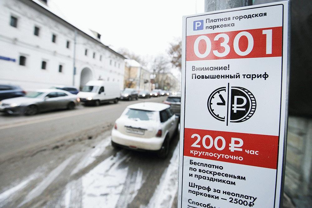 Максимальный тариф по оплате за час увеличен с 200 до 380 рублей