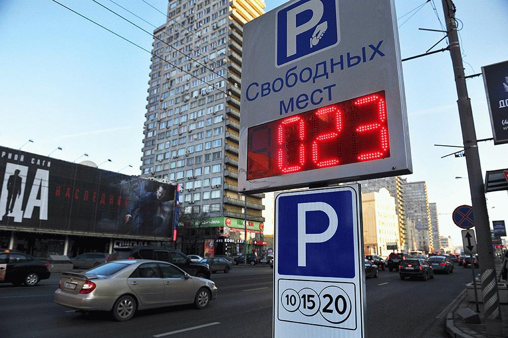При наличии ошибок в оплате парковки собственник машины имеет теперь возможность исправить в течение суток без начисления штрафа