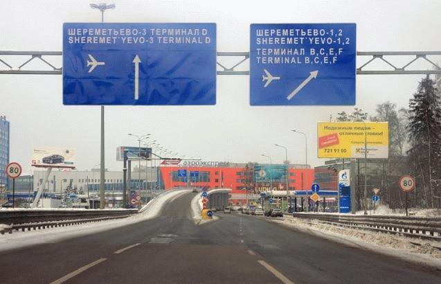 Чтобы добраться до необходимого терминала или паркинга, нужно руководствоваться указателями