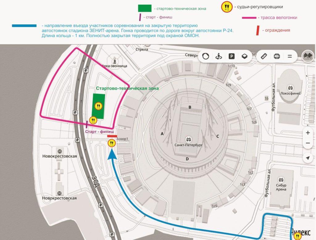 Схема парковки на стадионе с обозначениями