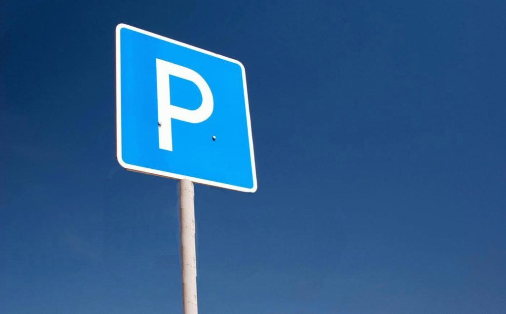 "Знак ""парковка разрешена"""