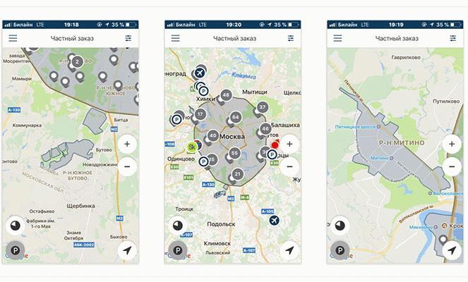 Разрешенные зоны от Belka Car