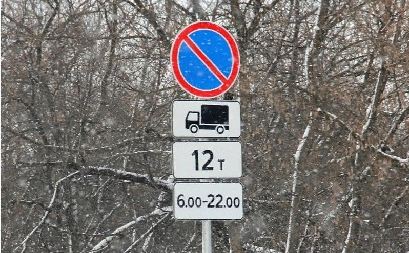дополнительные таблички увеличивают информативность дорожных знаков