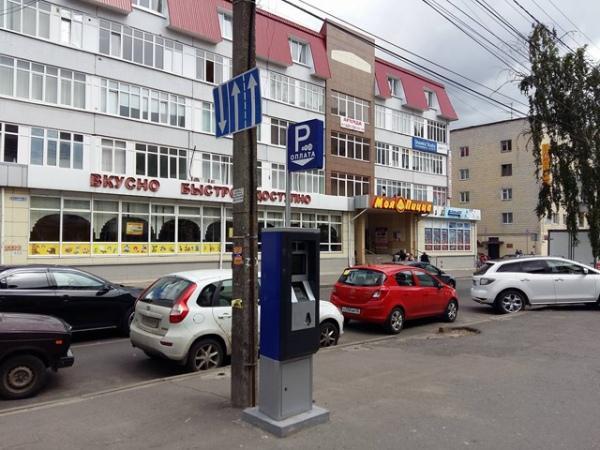 Паркоматы в городе