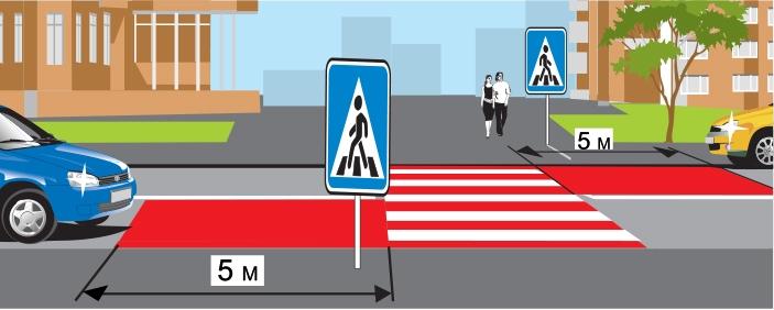 Запрещена стоянка возле пешеходных переходов и на расстоянии 5 метров от них